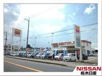栃木日産自動車販売が運営する全国産メーカーを扱う中古車専門ディーラーです。