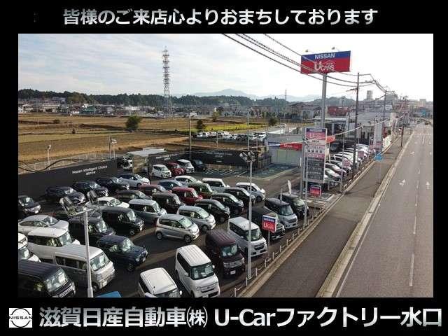 [滋賀県]滋賀日産自動車(株) U−Carファクトリー水口店