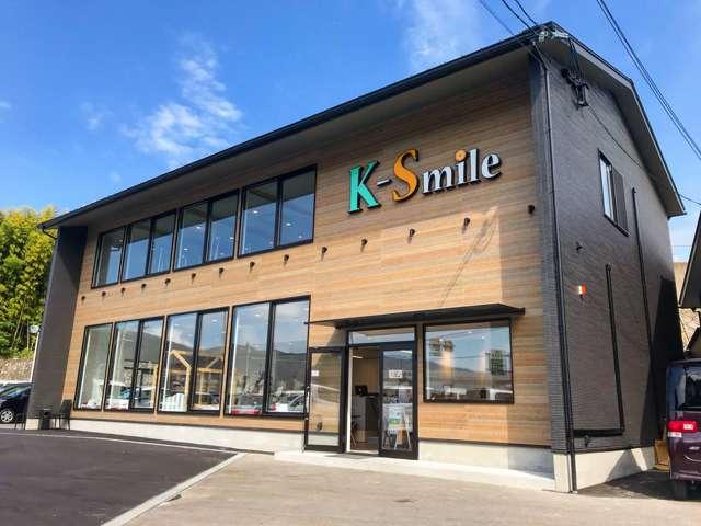 軽未使用車専門店 K−smile 軽スマイルの店舗画像