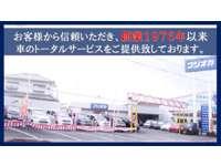 (株)新車・中古車のフジオカ 福崎店 メイン画像