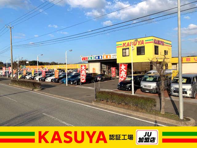[福岡県]KASUYA