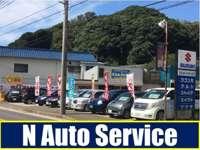 N Auto Service メイン画像