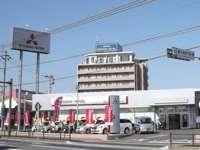 長崎三菱自動車販売