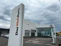 フォルクスワーゲン 正規ディーラー Volkswagen長岡  良質の認定中古車