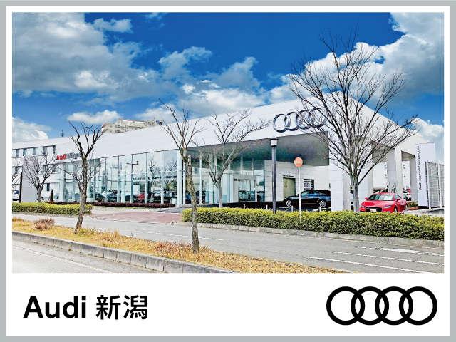 新潟自動車産業(株) Audi新潟写真