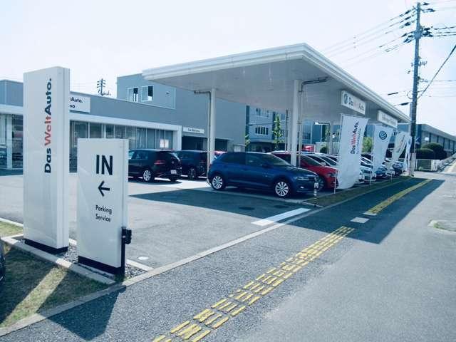 [広島県]Volkswagen広島認定中古車センター