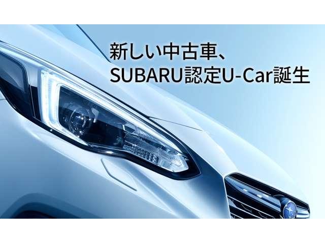 車 中古 スバル 認定 中古車値引きの交渉術。ディーラー系購入の中古車を交渉で値引き