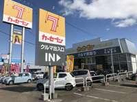 全国展開のカーセブン札幌北店、お客様と安心したお取引を心がけております。