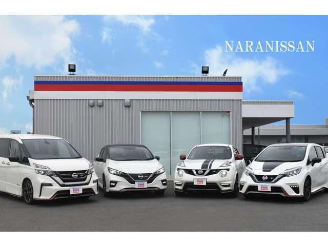 奈良日産自動車(株) 中古車橿原東店の店舗画像
