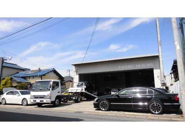 [千葉県]車買取りセンター モンキー