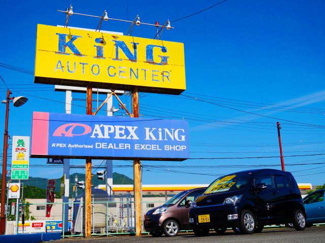 キングオートセンター(株) の店舗画像