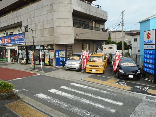 [東京都]土屋自動車工業 カーズジャパン