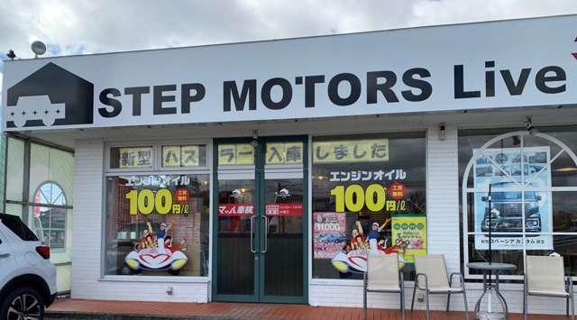 [兵庫県]ステップモータース ライブ Step Motors Live