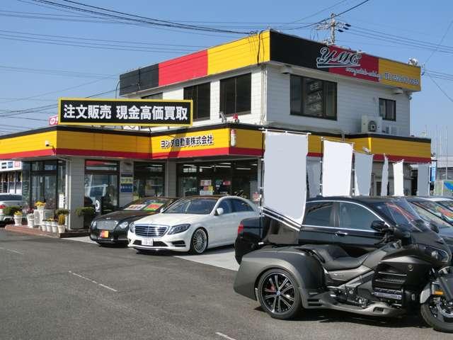 [愛知県]YMC ヨシダ自動車株式会社