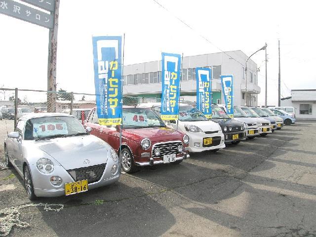 (有)丸武自動車商会紹介画像