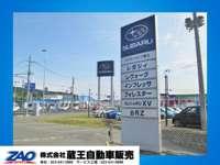 (株)蔵王自動車販売 メイン画像