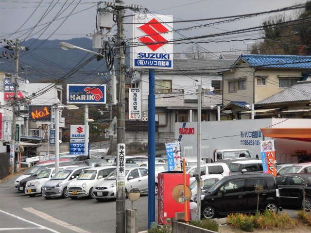 [広島県]有限会社ハリコ自動車