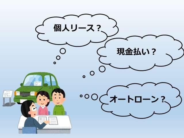 ニチイ車輌 加須山店紹介画像
