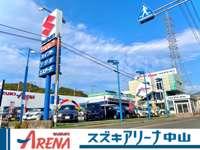 共盛自動車工業 スズキアリーナ中山 メイン画像