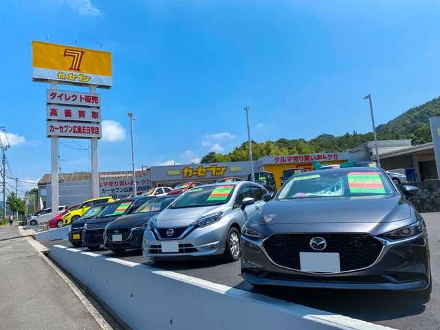 共盛自動車工業 カージャンボ広島 五日市店の店舗画像