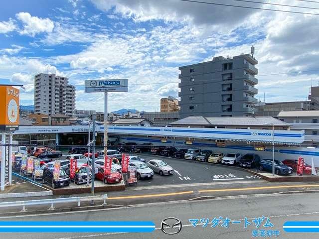 共盛自動車工業 マツダオートザム安芸府中の店舗画像