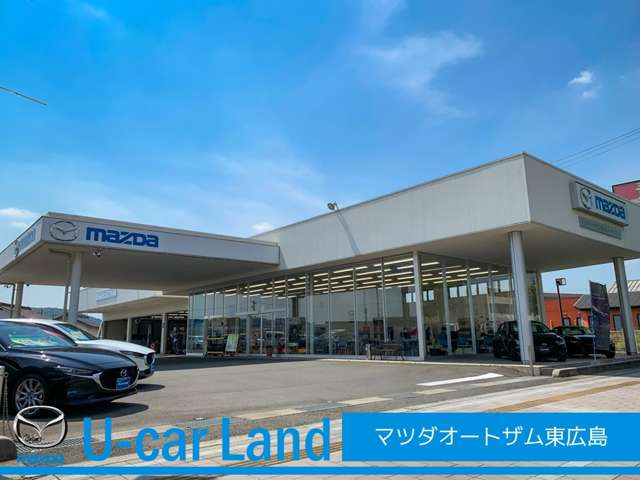 共盛自動車工業 マツダオートザム東広島の店舗画像