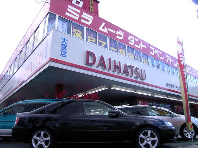 クロカワ自動車株式会社 大宮店紹介画像