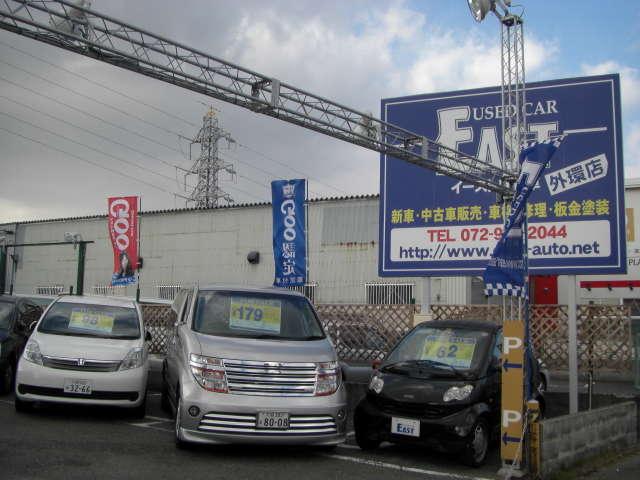 イースト自動車 外環店 の店舗画像
