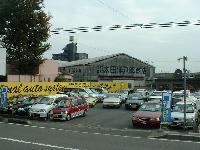 シグナル の店舗画像