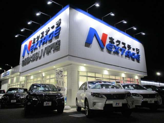 [埼玉県]NEXTAGE(ネクステージ) 草加店