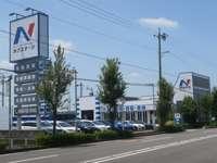 全国最大級スバル車専門店!豊富な在庫の中からご希望のお車がお選び頂けます。