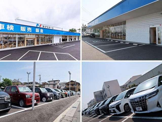 [愛知県]NEXTAGE(ネクステージ) 岡崎美合 軽自動車専門店