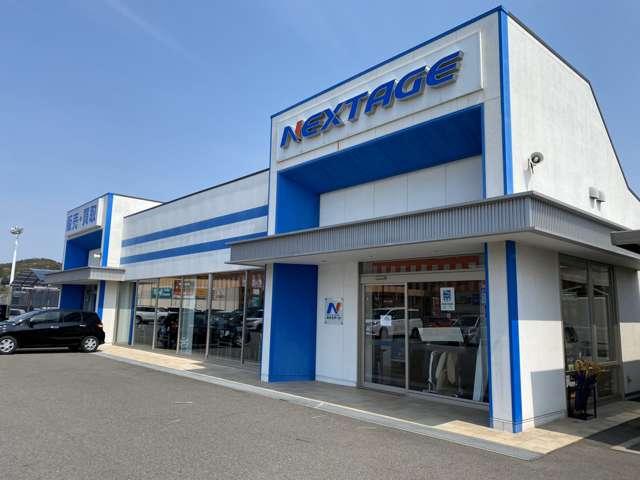 [愛知県]NEXTAGE(ネクステージ) クラスポ蒲郡店