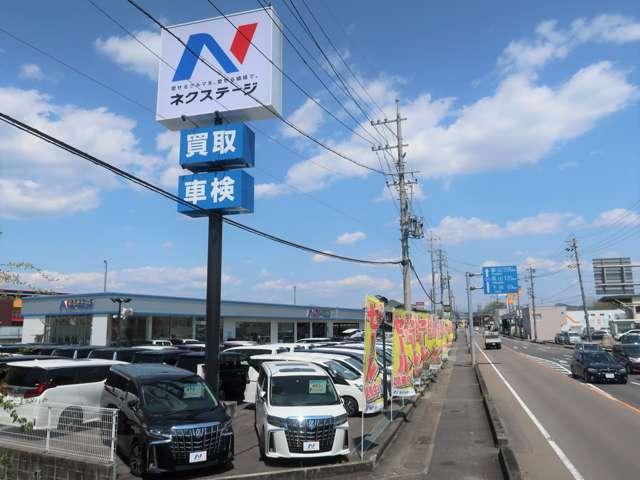 [岐阜県]NEXTAGE(ネクステージ) 美濃加茂店
