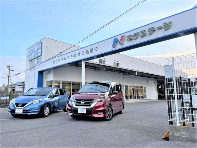 [福岡県]NEXTAGE(ネクステージ) 博多 セダン・スポーツ専門店