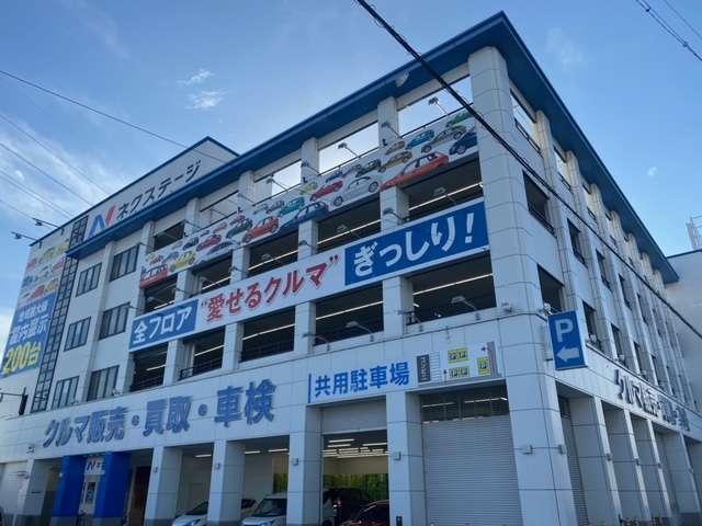 [愛知県]NEXTAGE(ネクステージ) 東浦店