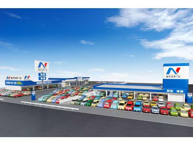 NEXTAGE(ネクステージ) 岐阜21号バイパス店の店舗画像
