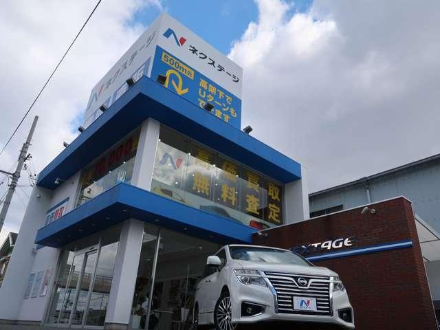 NEXTAGE(ネクステージ) 外環東大阪店の店舗画像