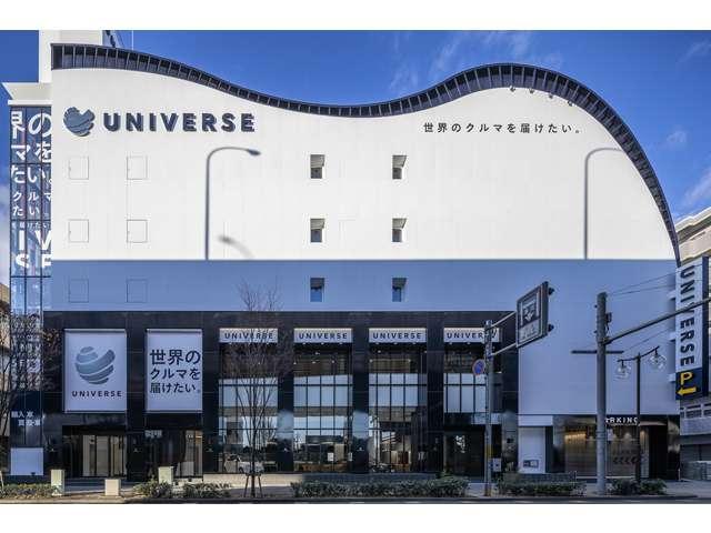 ネクステージ UNIVERSE(ユニバース)名古屋の店舗画像