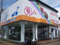 カーポートイタミ 要町店 メイン画像