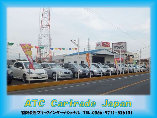 [埼玉県]ATC Cartrade Japan