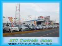 ATC Cartrade Japan