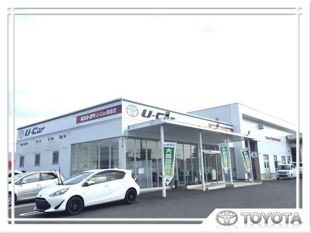 [栃木県]栃木トヨタ自動車(株) くるめーと 朝倉店