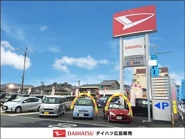 ダイハツ広島販売 福山三吉店の店舗画像