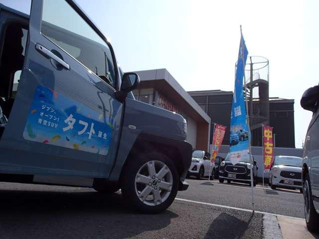 ダイハツ広島販売 U−CAR南蔵王店の店舗画像