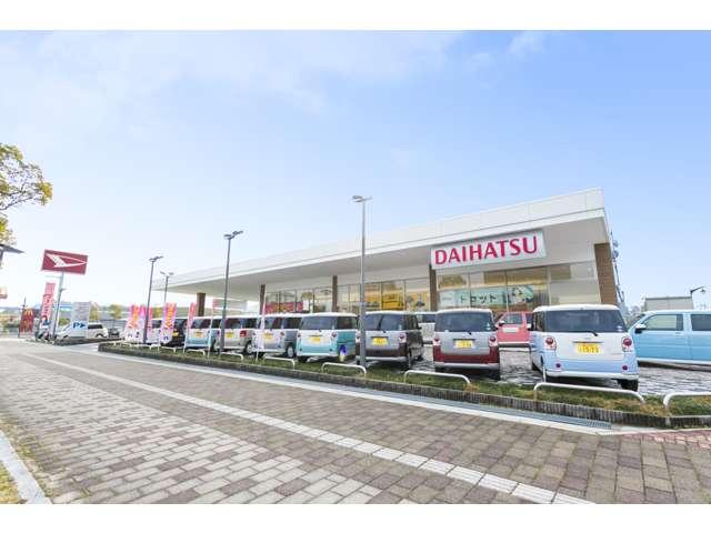 ダイハツ広島販売 西風新都店の店舗画像