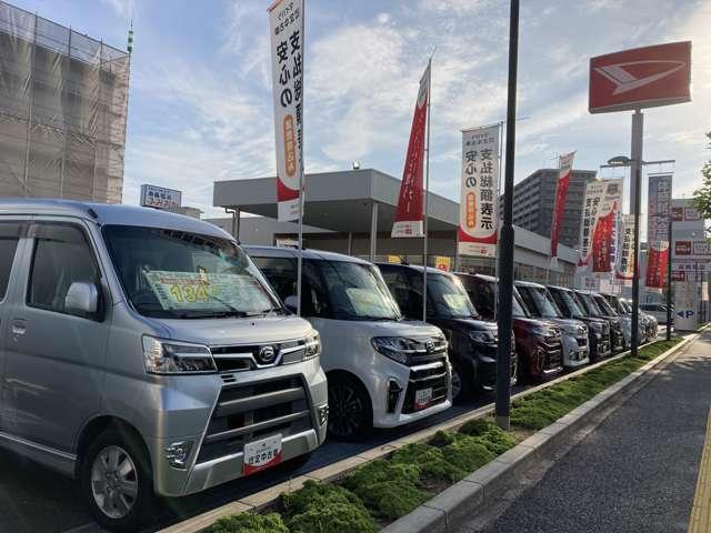 ダイハツ広島販売 U−CAR曙店の店舗画像