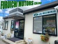 創業70年を迎え、新車から中古車、外車まで幅広く取り扱っております。