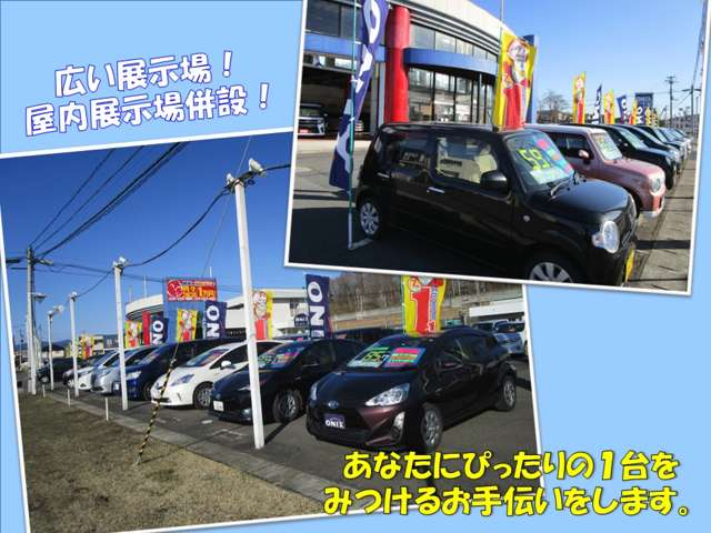旭自動車工業(株) ONIX一関店紹介画像