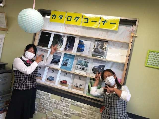 ホンダカーズいわき中央 谷川瀬Uカーセンター紹介画像